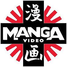 220px-Manga_Entertainment's_Manga_Video_imprint,_circa_1991